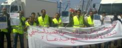 tn_protest_el_marsa_11_march_2014_510_200.jpg